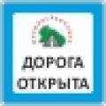 Автоподъезд к г. Мурманску, км 14 - км 7