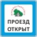 Автомобильная дорога с. Ловозеро - Геофизическая станция, км 2 - км 3+443